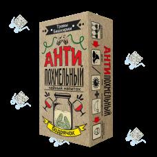 Антипохмельный ф/п, 20шт