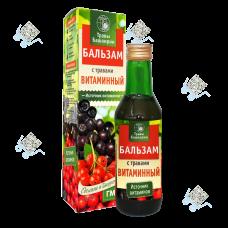"""Бальзам """"Витаминный"""" с витамином С 240 мл"""