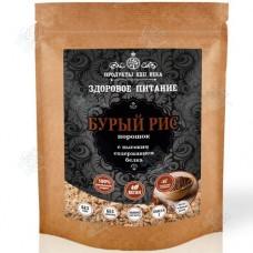Бурый рис порошок с высоким содержанием белка 200 г